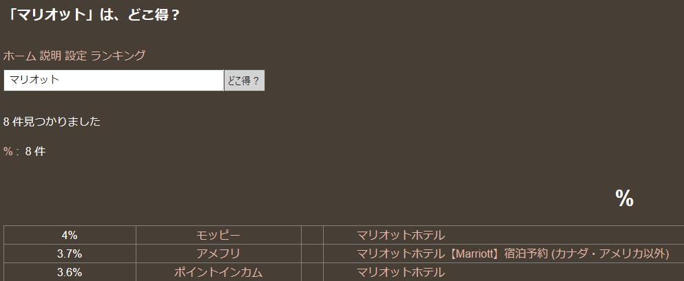 2020-03-08 (18)