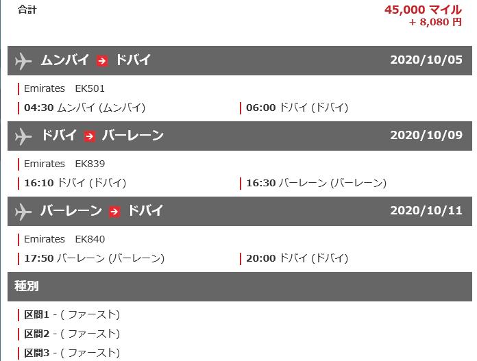 2020-03-14 (12)